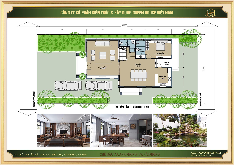 Tầng 1 được phân chia cho các khu vực sảnh, phòng khách, phòng bếp ăn, thư phòng và 1 phòng ngủ