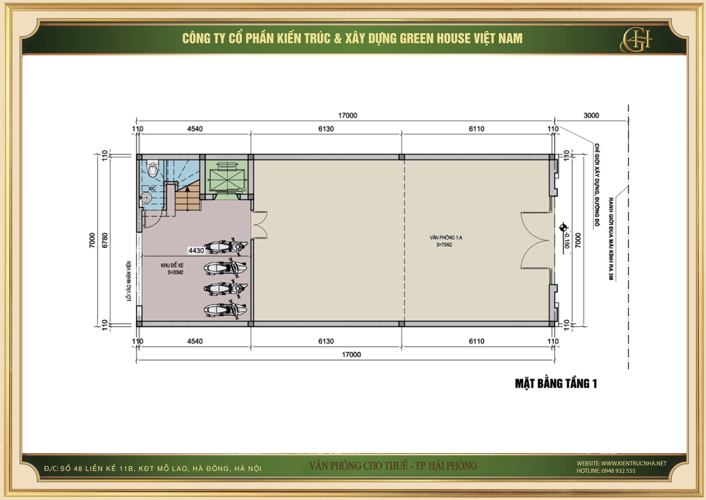 Thiết kế công năng sử dụng của tầng 1 nhà phố kết hợp văn phòng cho thuê tại Hải Phòng